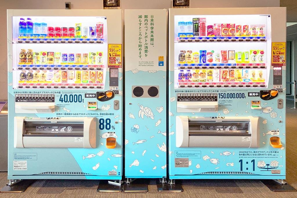 7階レストラン入る前に飲み物の自動販売機あり