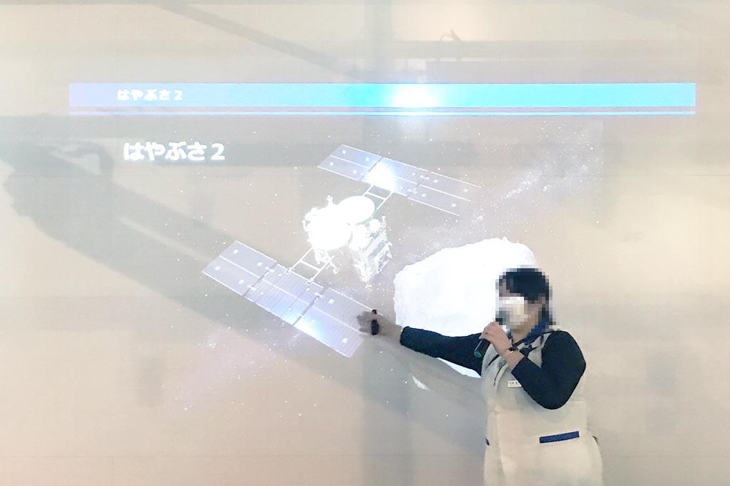 科学コミュニケーター・トーク