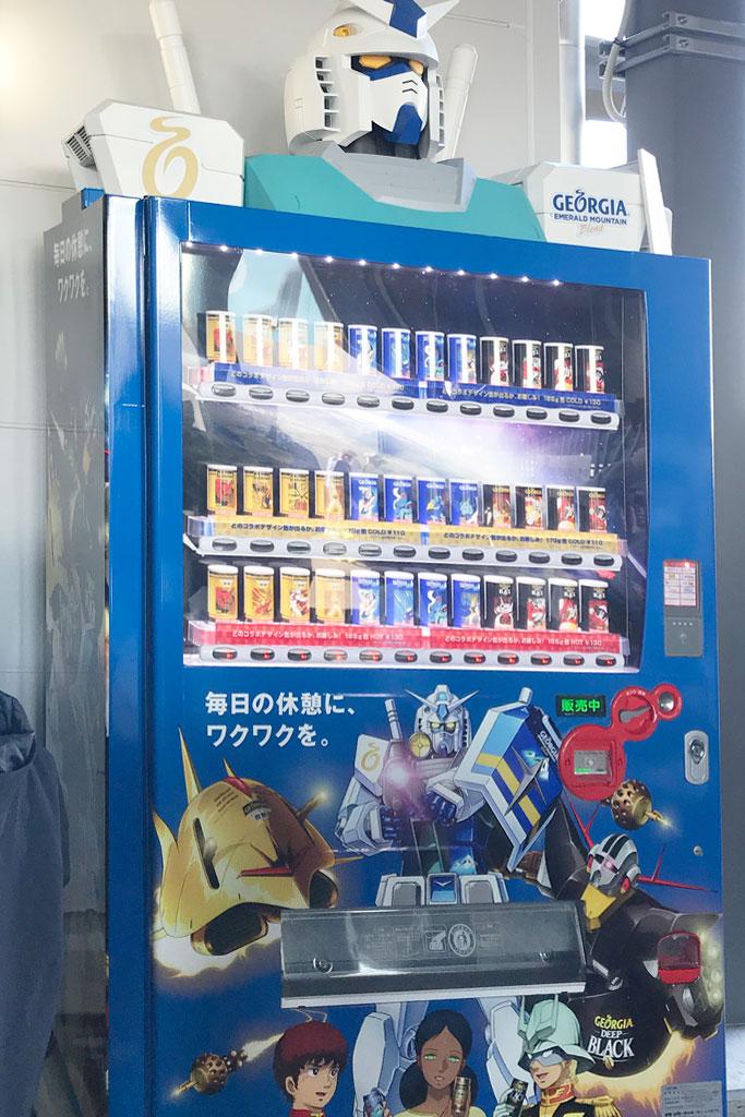 ガンダム自動販売機