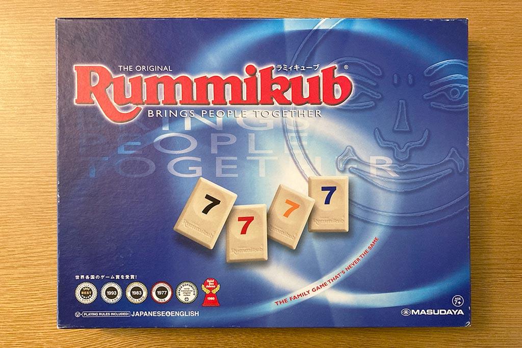 『ラミィキューブ』(Rummikub)