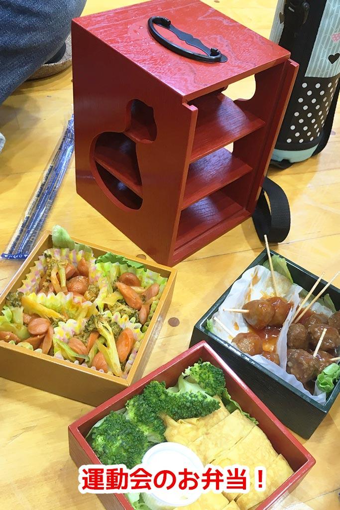 運動会のお弁当と遊山箱