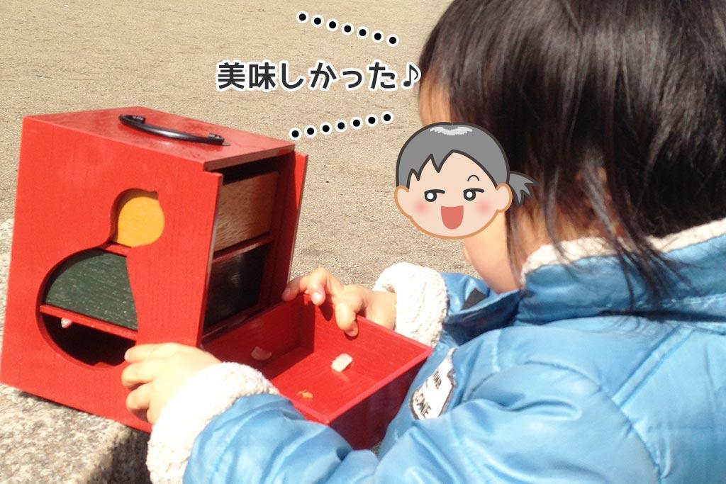 遊山箱とりっちゃん