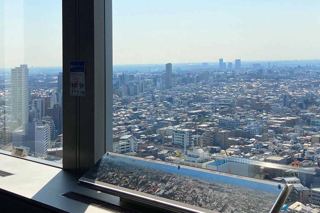 東京の景色が一望できる「スカイキャロット展望ロビー」