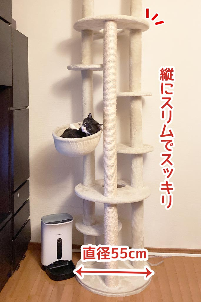 縦にスッキリのタワー