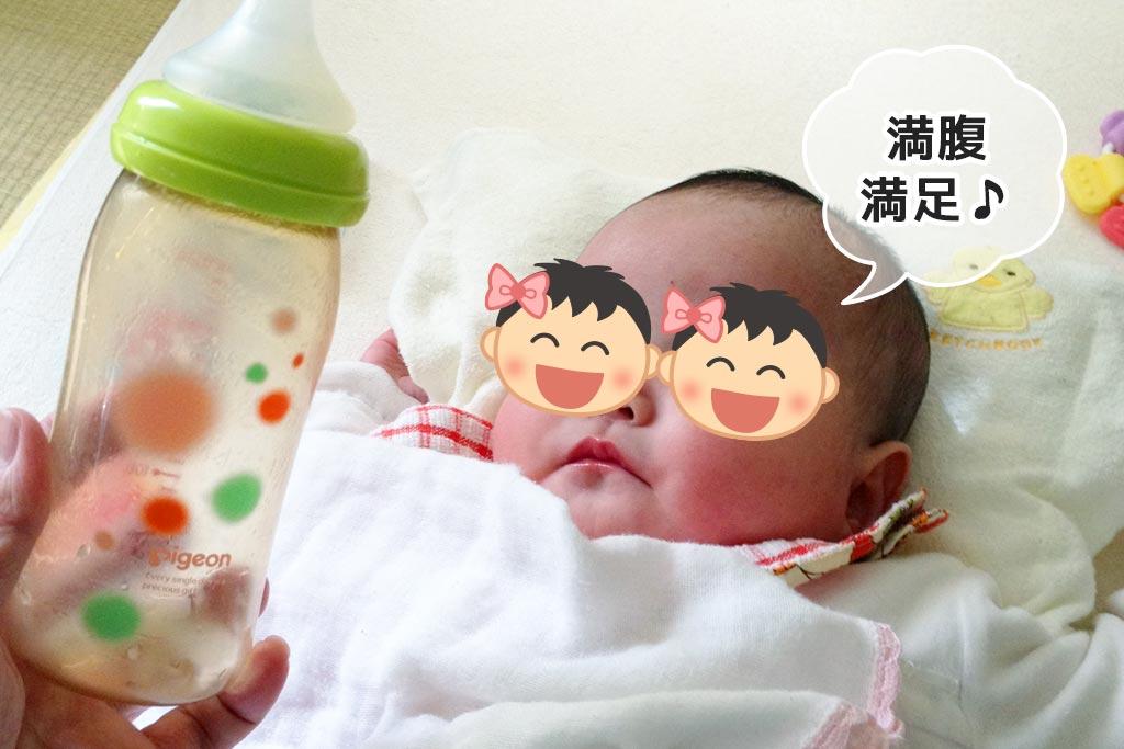 生後3ヶ月ごろの娘