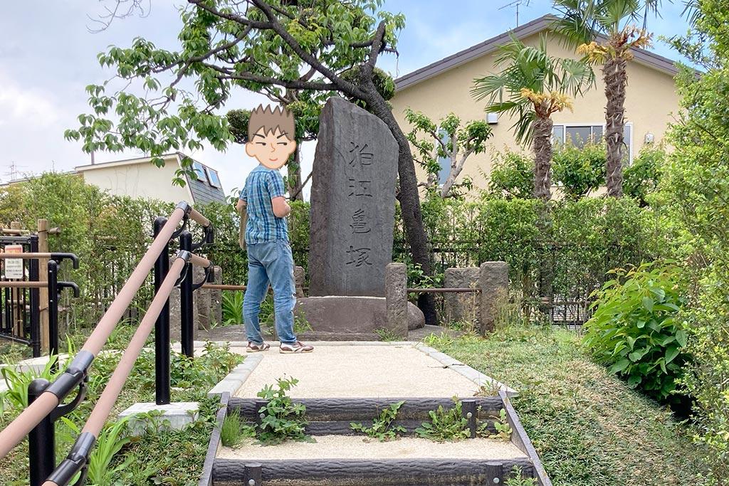 亀塚古墳石碑