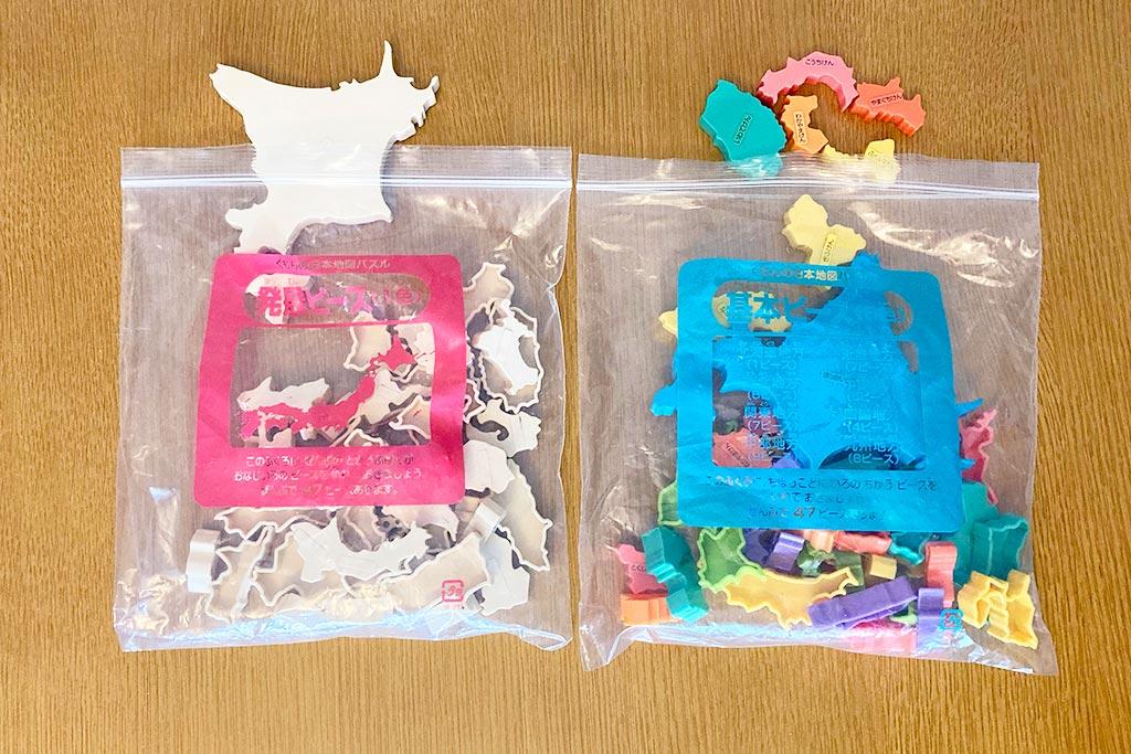 2つのピースを収納する袋
