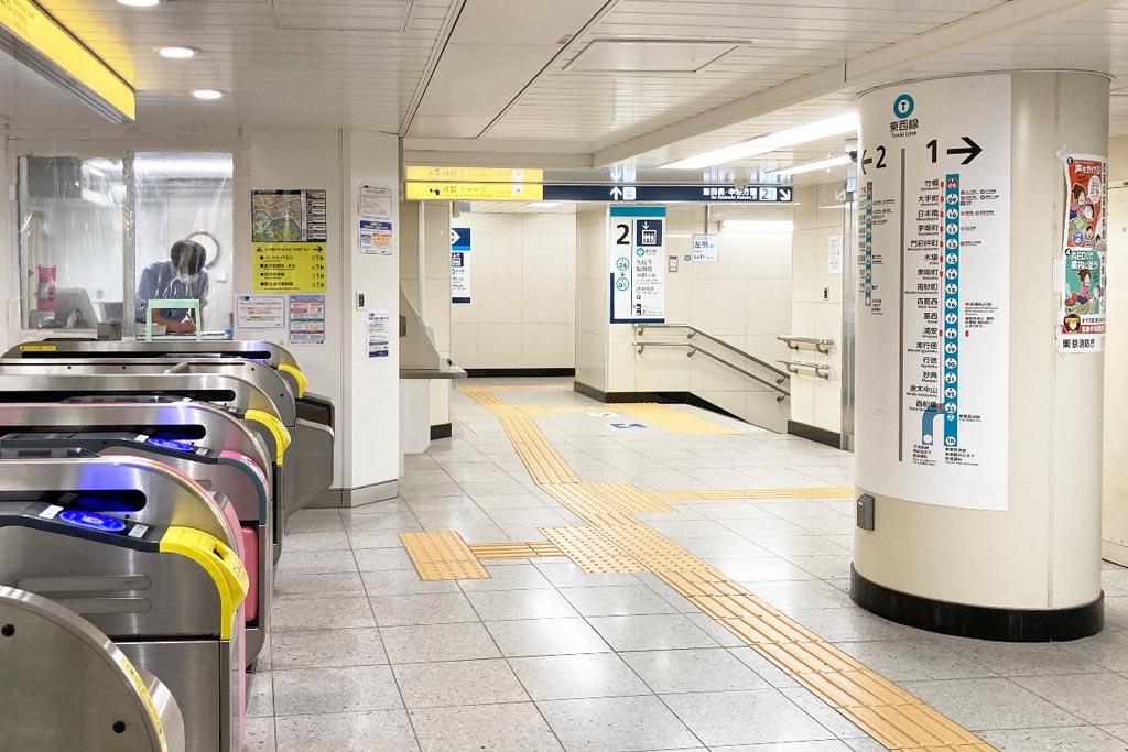東西線竹橋駅(西船橋寄り)改札付近