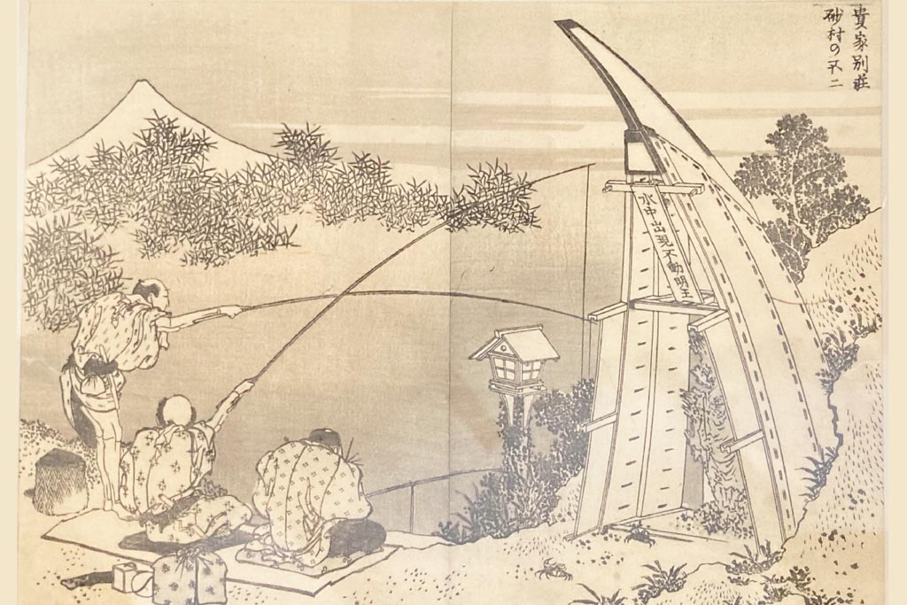 私の好きな一枚「貴族別荘砂村の不二」