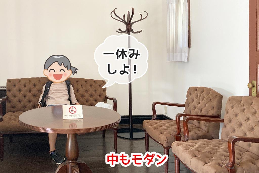武蔵野茶房、おしゃれな内装