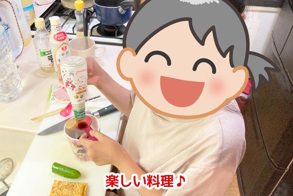 料理を楽しむ娘